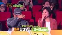 偶像舞蹈大赛D-Style 140416