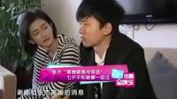 张默吸毒被抓视频曝光 姚笛感慨爱情敌不过婚姻 140801