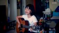 超萌马一凡吉他弹唱《南山南》中秋节快乐