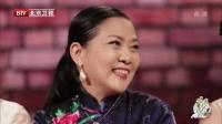 2015北京电视台中秋晚会全程回顾