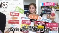 """阿Sa拒响应陈伟霆问题 阿娇拍MV""""中头奖""""飙血 150930"""
