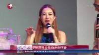 徐怀钰哽咽盼翻身  哭求公司拍MV 娱乐星天地 151009