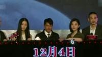 杨子姗吴中天领证结婚 男方系台湾演员 151014