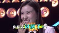 """娱乐圈重磅消息  """"郎哥哥""""徐海乔跟""""轻水""""鲍天琦要公布恋情"""