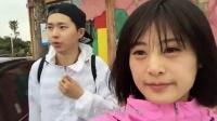互联网首档自纪录剧《Hi 男朋友》第一季06集