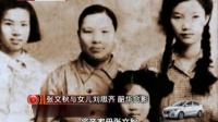 毛泽东遗物的故事(三) 档案 151021