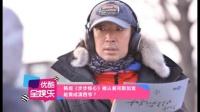 韩版《步步惊心》确认姜河那加盟 赵寅成演四爷 151028
