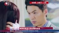 """李威专访:戏里戏外都是""""暖男"""" 娱乐星天地 151101"""