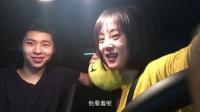 互联网首档自纪录剧《Hi 男朋友》特辑