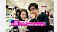 王栎鑫妻子产下一女 微博发图记录生产全过程 151111