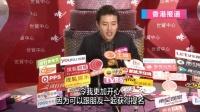 姜河那望为未来太太涂口红 拒证实加盟韩版《步惊》151111