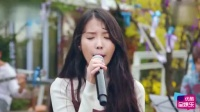 "IU翻唱TFBOYS经典歌 中文咬字""零负评"" 151111"