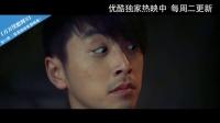 《万万没想到》第3季03集预告片