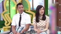 """深扒范玮琪如何从""""万人迷""""变为""""万人嫌"""" 机场保安推骂王俊凯 151116"""