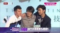 每日文娱播报20151117电视剧《幻城》造型曝光 高清