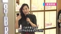 陈松伶想当内衣模特遭阻止 自曝为张铎演床戏喊加油 151118