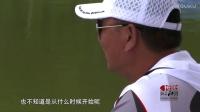 《钩尖江湖》第13期 再战肚带河,小崔爆连草鱼(二)