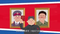 【鲸鱼岛乐队】新世纪四大酷刑