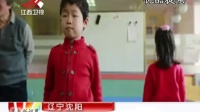 江西卫视:龙凤胎超强的