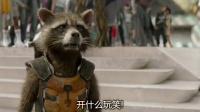 银河护卫队 Guardians of the Galaxy 国语 2014 1080p