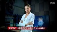 [预告]总决赛巅峰对决 141221 勇敢的心
