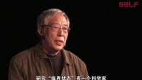 王晋康 对医学的反思