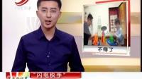 江西卫视:
