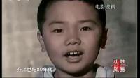 预见中国科幻 141227