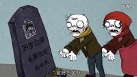 【啪啪秀】第二集:丧心病狂(喜闻乐见)的加班神曲!