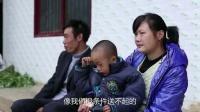 两个人的学校·2013梦想季(八)[季录]