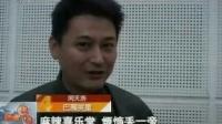 """麻辣喜乐堂首演""""笑""""果不凡"""
