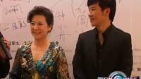 王馥荔加盟《香山奇缘》改变态度支持儿子当演员