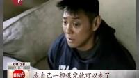 莫少聪孙兴涉嫌吸毒 已被羁押等待制裁