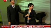 """""""香港艺术发展奖""""揭晓 周润发担任压轴嘉宾"""