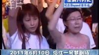 2011家驹六月天纪念BEYOND音乐会官方宣传片 武汉版
