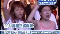 2011家驹六月天全国巡演官方宣传视频