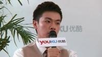 第十七届上海电视节《错嫁》剧组专访