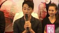 林峰现身电视节现场遭围堵 大方力挺TVB7月底红馆开唱