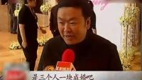 邓超孙俪上海完婚