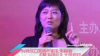 为党成立90周年献礼电视剧《碧海雄心》北京启动 110610