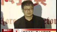 《危险关系》搬上中国银幕