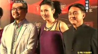 《北角》剧组走红毯 上海电影节闭幕式