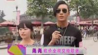 "MIC男团南京接受""巨星考验"" 被赞下一站天团"