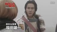 山田孝之搞笑新日剧《勇士吉彦与魔王之城》预告片