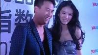 2011优酷指数盛典精彩集锦