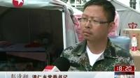 芦山县清仁乡:副乡长杨成毅工作失误被免职