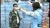 清仁乡副乡长工作失误被免职