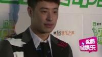 众星助阵中国TOP排行榜 齐为雅安送祝福 130426