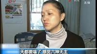 湖北武汉:司机驾车脑干出血 昏迷前停稳车