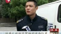 武汉:35岁押运员因公身亡 捐献器官延续5人生命